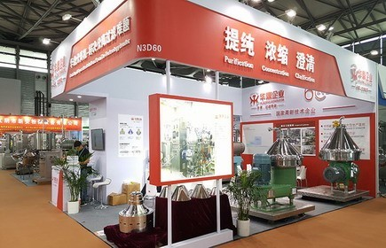 2018 Shanghai International Bio Fermentation Exhibition – Cordially invite you
